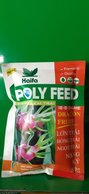 Poly feed 16 8 34